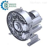 DG-055漩涡气泵