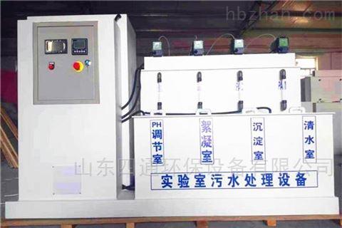 生物接触氧化实验室废水处理装置