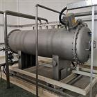 臭氧发生器价格/水消毒处理设备定制