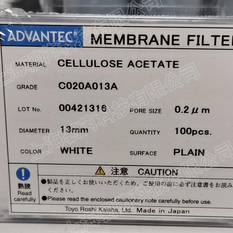 ADVANTEC孔径0.2um醋酸纤维素膜