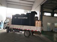 wsz-155通用地埋式污水处理设备运转快不耗时