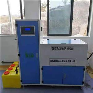 实验室污水综合处理设备  教学实验废水