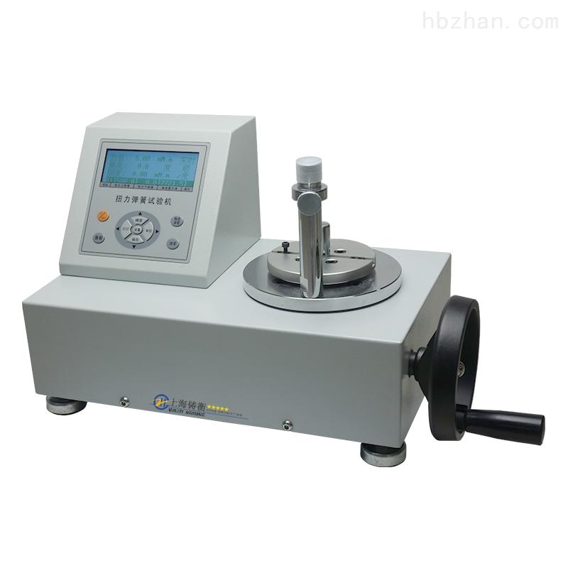 2000N.m扭簧测试仪