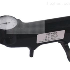 HBA-1巴氏-硬度计