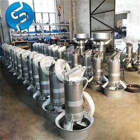 QJB1.5-260水下推流式搅拌器