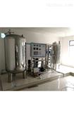 实验室分质供水设备
