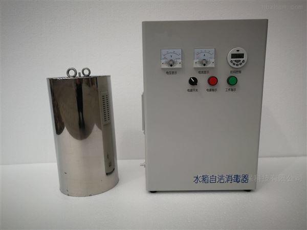 定制平顶山WTS型水箱自洁消毒器