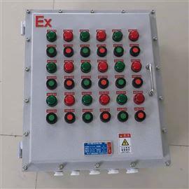 BXK-A18D18就地远程按钮防爆控制箱