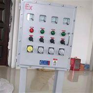 补水管道用电伴热带防爆配电柜