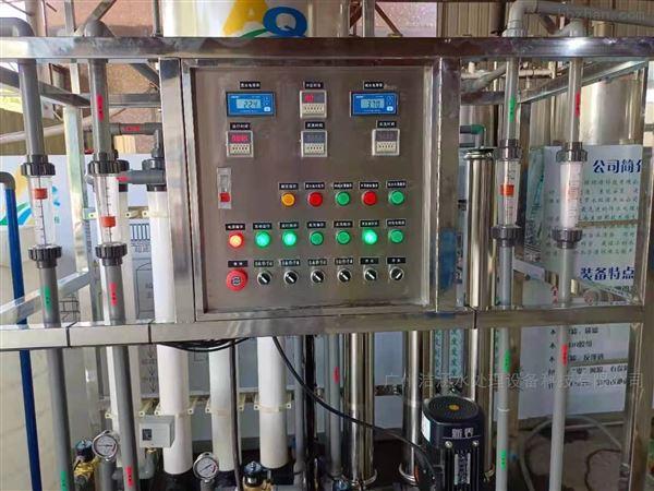 工业废水处理中水回用设备