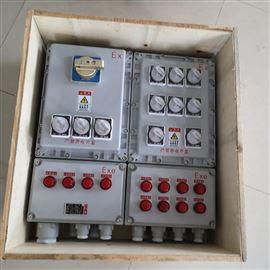 BXMD-5K氯气车间防爆照明动力配电箱
