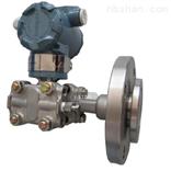 JHDS3051单法兰液位变送器厂家