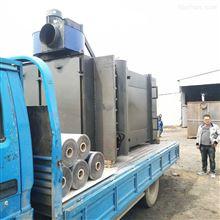 96-2更新工业大功率布袋除尘器除尘
