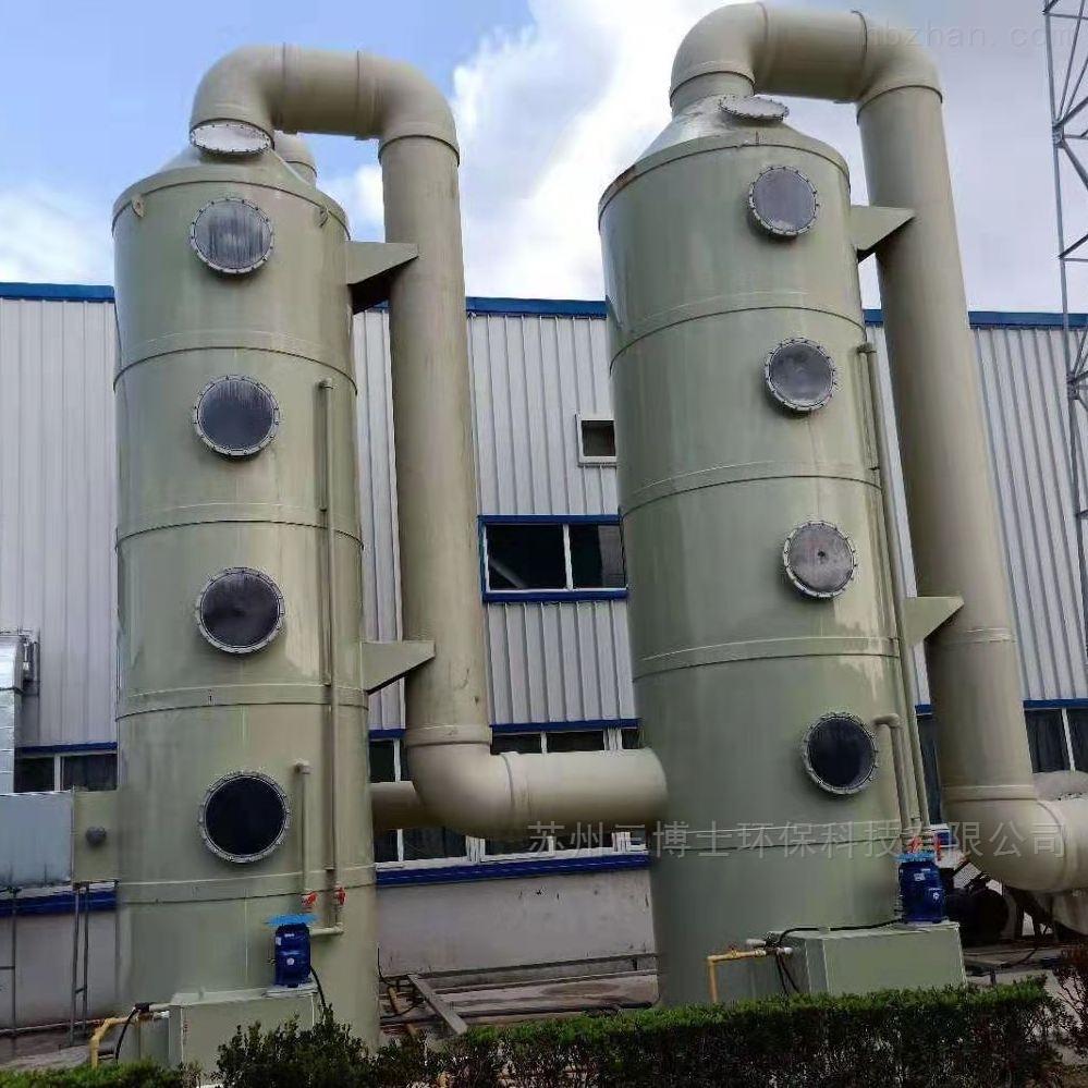 voc废气处理水喷淋塔