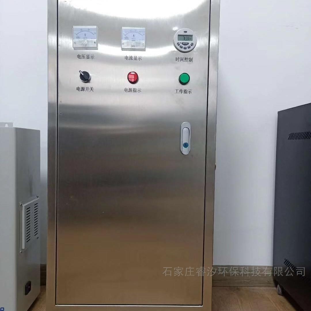 ZM-I水箱水质处理机