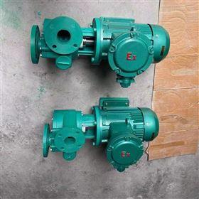 增强聚丙烯耐腐蚀防爆自吸泵