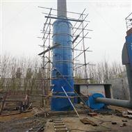 ch-550废弃净化脱硫塔环振设计定做设备