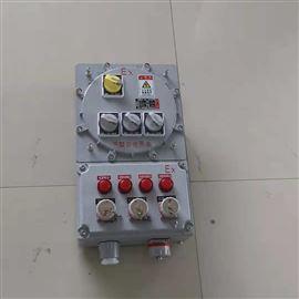 BXX-3K户外移动式防爆检修插座箱