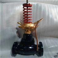 V230頂裝膜片自力式減壓閥