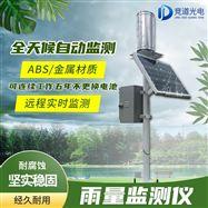 JD-SW3无线自动雨量监测站