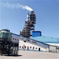 RTO-350高压静电催化燃烧全自动除尘设备