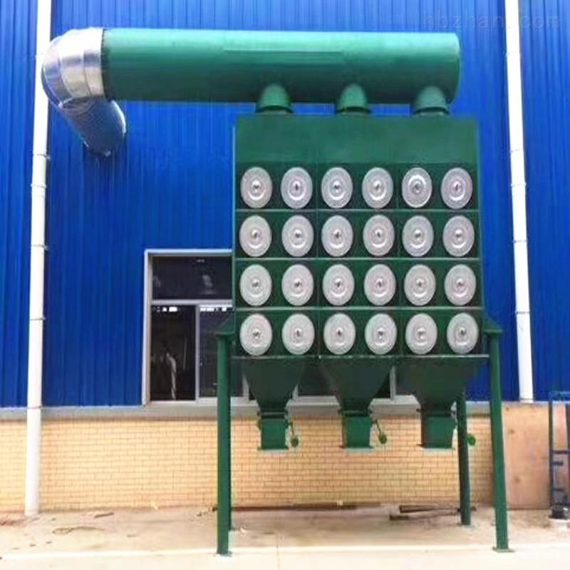 空气净化滤筒布袋除尘器环振加工定制
