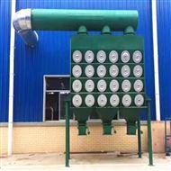 96-2环振滤筒除尘器成套设备