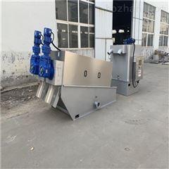 302污泥脱水机叠螺机 叠螺压滤机生产厂家直销