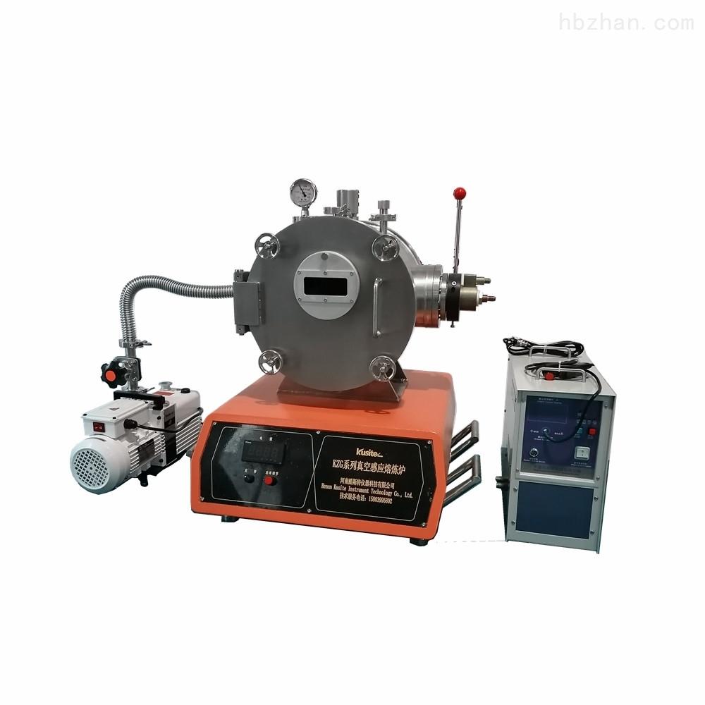 微型真空熔炼炉设备