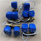 CWX-15N微型电动球阀内外螺纹