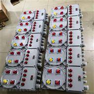 喷淋塔防爆动力配电箱
