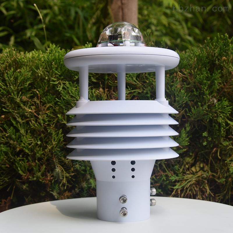 室外气象传感器