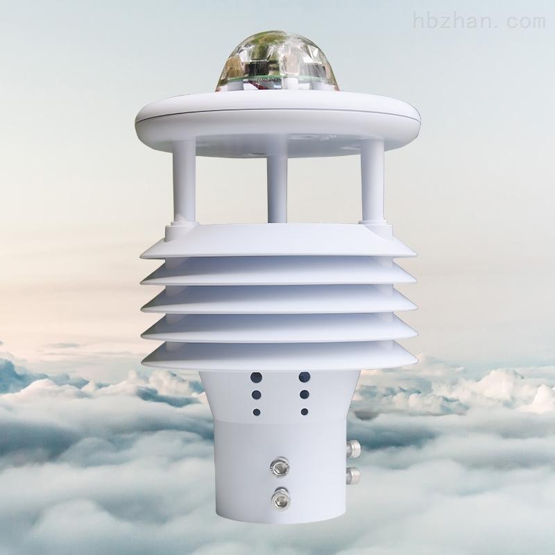 微型自动气象站