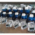 无锡嘉航分体式电磁流量计产品选型