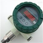 嘉航JH-100智能数显压力控制,数显表