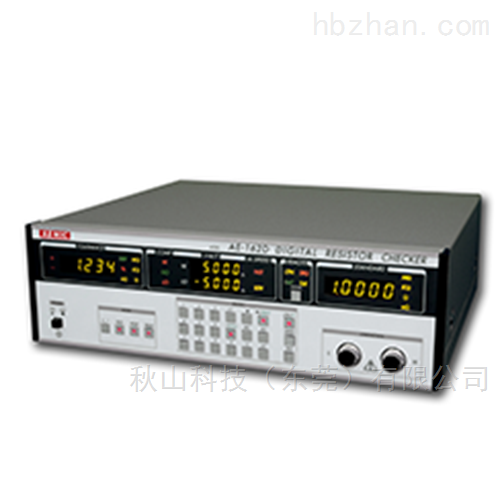 日本MIC超高精度、超精密电阻检测AE-163D
