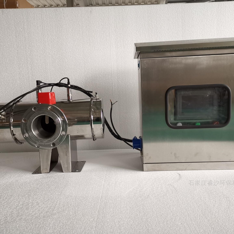 RXUVZ-1/1.2KW中压紫外线消毒器介绍