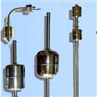 專業生產小型浮球液位開關