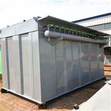96-2脉冲布袋除尘器2021环振更新设计