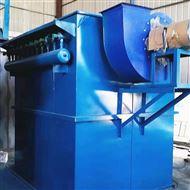 69-2160脉冲布袋除尘器工业高效除尘