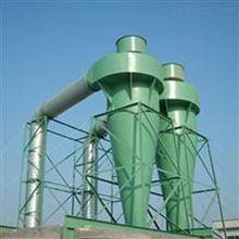 H-360碳钢旋风除尘器环保除尘设备
