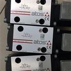 AGRZO-A-10/210/R详细展示;ATOS阿托斯比例减压阀