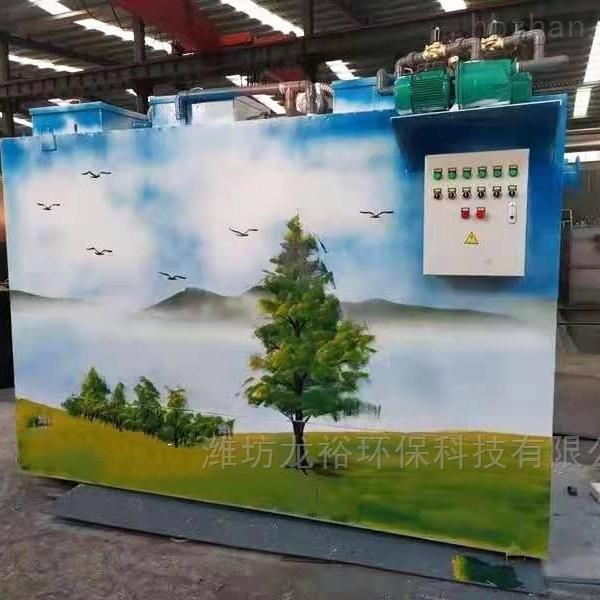 Y社区卫生服务中心污水处理设备