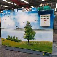 LYYTHY社区卫生服务中心污水处理设备