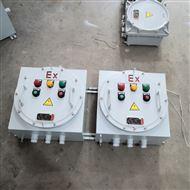 IICT4/T6气体防爆电控柜