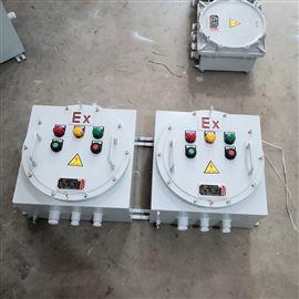 BXMD-IICT4/T6气体防爆电控柜