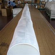450锅炉高温纤维除尘布袋