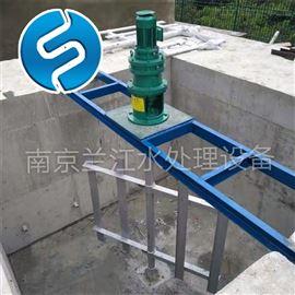 ZJ物化预处理反应槽搅拌机