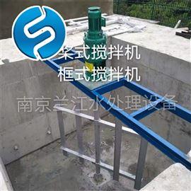 JBK-1500生化絮凝池搅拌机