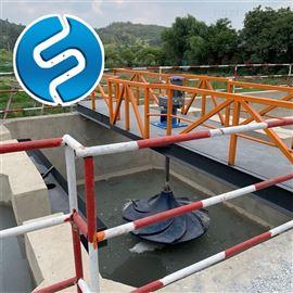 GSJ-500污水处理曲面搅拌机